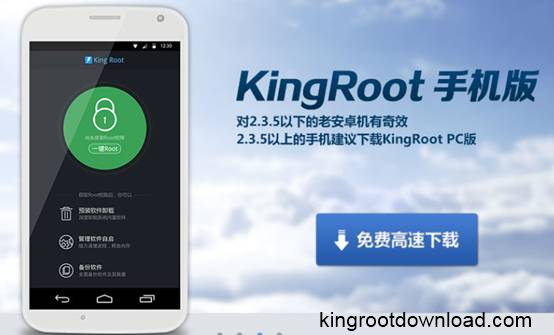 Kingroot Android Rooting